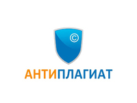 «Антиплагиат» – помощник автора!